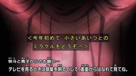 まじっく快斗 16話 感想 303