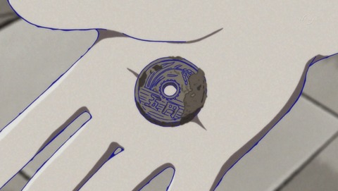 ANCB003512