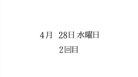ancb01334