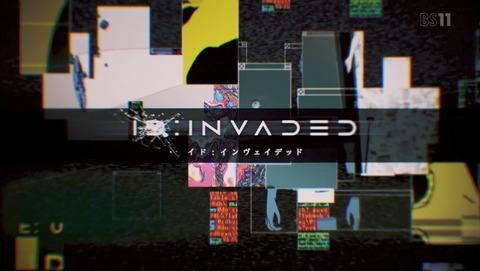 ID:INVADED イド:インヴェイデッド 11話 感想 01