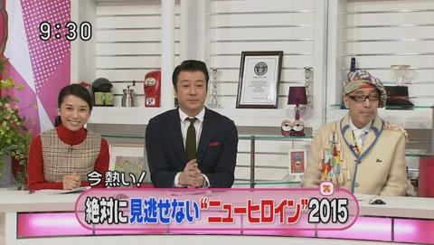 花澤香菜 スッキリ 9