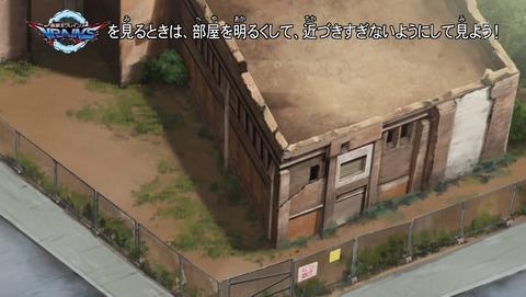 遊戯王VRAINS 14話 感想 82