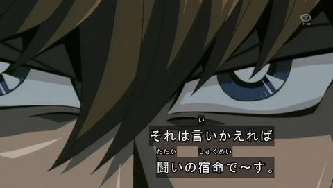 遊戯王DM 20thリマスター 22話 感想 769