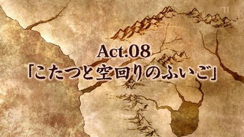 ANCB000429