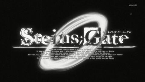 シュタインズ・ゲート ゼロ 16話 感想 09