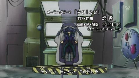 遊戯王DM 20thリマスター 43話 感想 156