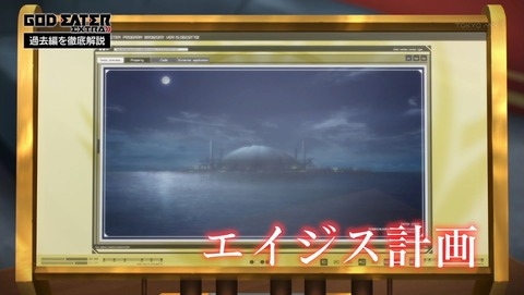 GOD EATER EXTRA 3 感想 4143