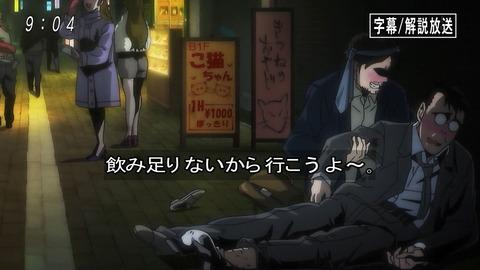 ゲゲゲの鬼太郎 第6期 94話 感想 000