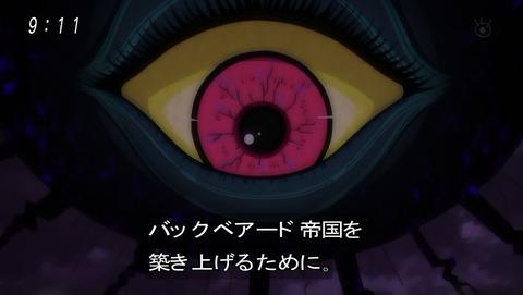 ゲゲゲの鬼太郎 第6期 35話 感想 015