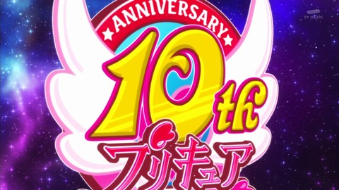 ハピネスチャージプリキュア 15話 感想 197