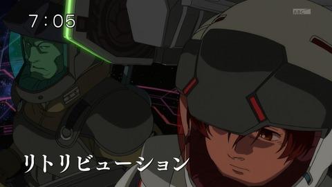 機動戦士ガンダム ユニコーン 9話 感想 573