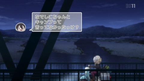 ゆるキャン△ 9話 感想 75