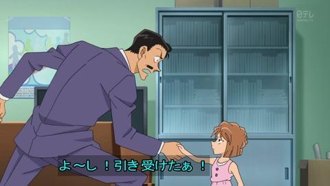 名探偵コナン 822話 感想 比護隆佑 沖野ヨーコ