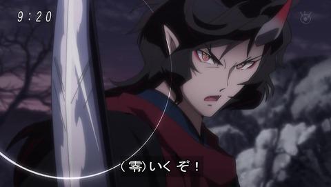 ゲゲゲの鬼太郎 第6期 75話 感想