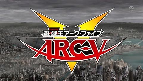 遊戯王ARC‐V 122話 感想 86