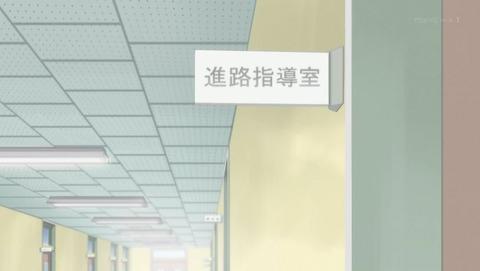 女子高生の無駄づかい 4話 感想 013