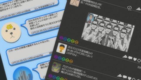 遊戯王VRAINS 25話 感想 86