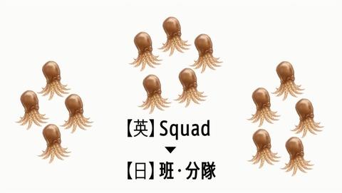 SAO オルタナティブ ガンゲイル・オンライン 3話 感想 48