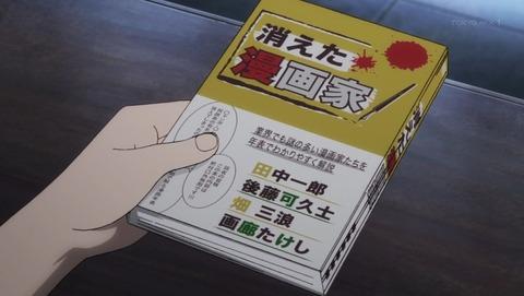 かくしごと 9話 感想 0243