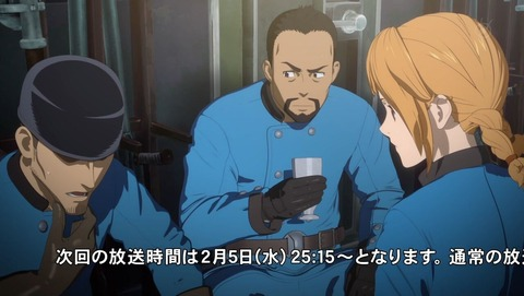 空挺ドラゴンズ 4話 感想 0206