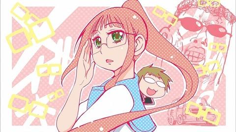 ニセコイ エンドカード 4話 ホウモン