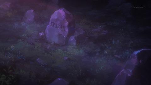 灰と幻想のグリムガル 5話 感想 252 - コピー