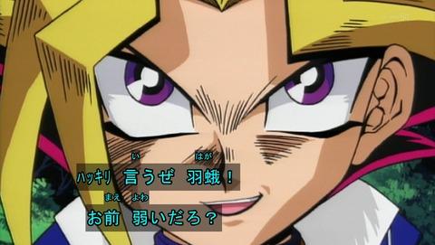 遊戯王DM 20th リマスター 5話 感想 07