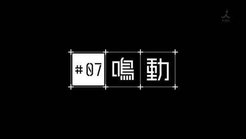 シドニアの騎士 第九惑星戦役 7話 感想 38