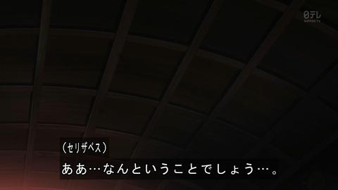 まじっく快斗 1412 14話 感想 3253
