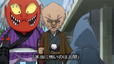 ゲゲゲの鬼太郎 第6期 95話 感想 042