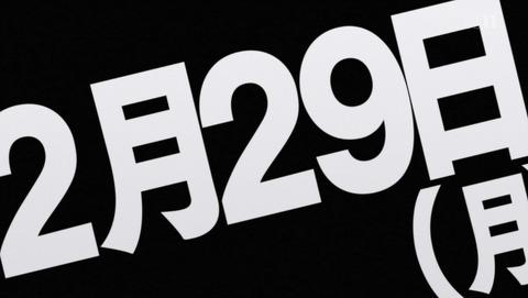 オカルティック・ナイン 3話 感想 67