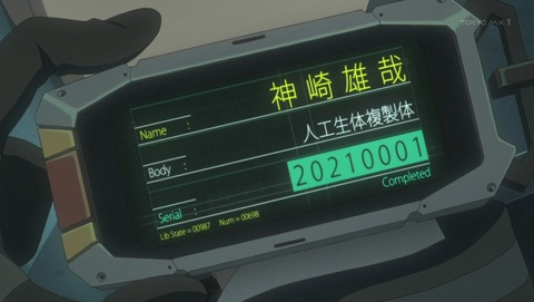 ANCB001709