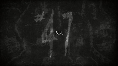 進撃の巨人 3期 10話 47話 感想 72