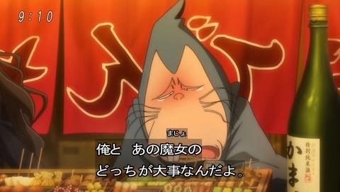 ゲゲゲの鬼太郎 第6期 34話 感想 013