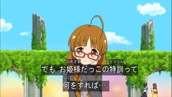 レディ ジュエルペット 4話 感想 [18]