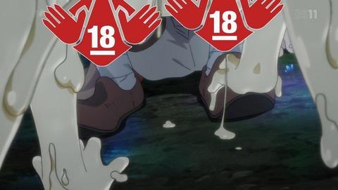 異種族レビュアーズ 5話 感想 0181