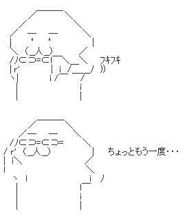 ancb00094