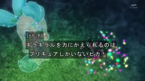 キラキラ プリキュア アラモード 48話 感想 3709