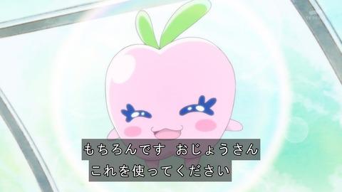 ヒーリングっど プリキュア 6話 感想 3706