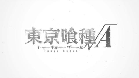 東京喰種√A 4話 感想 75