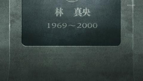 ANCB002005