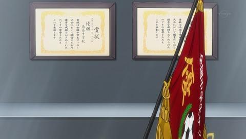 キャプテン翼 29話 感想 4