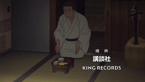 昭和元禄落語心中 助六再び篇 5話 感想  4