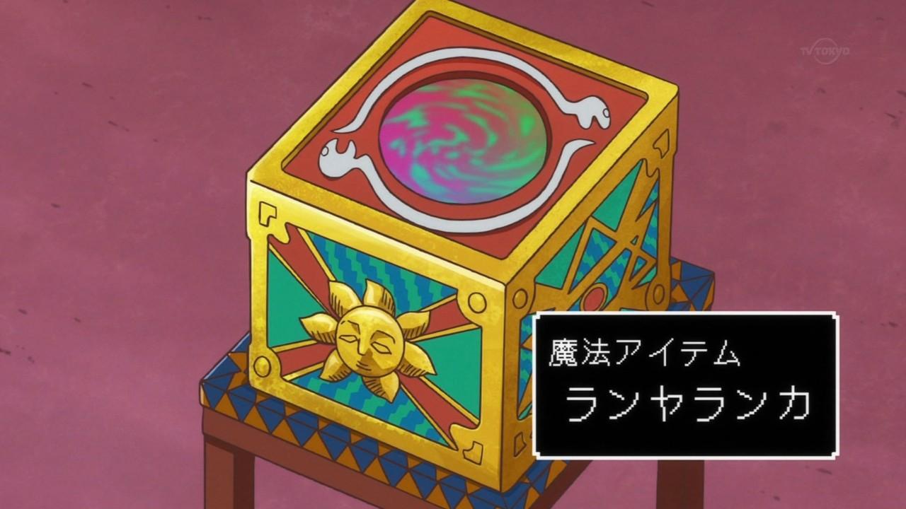 【魔法陣グルグル】第1話 感想 アラサーほいほいついにキタ!