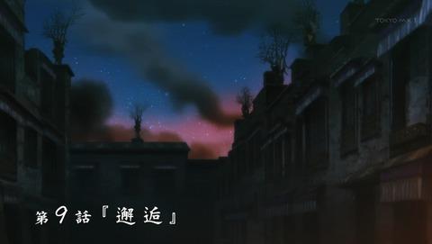 最遊記 4期 9話 感想 07