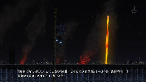 炎炎ノ消防隊 14話 感想 032