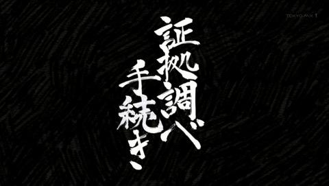 スペース☆ダンディ 25話 感想 23