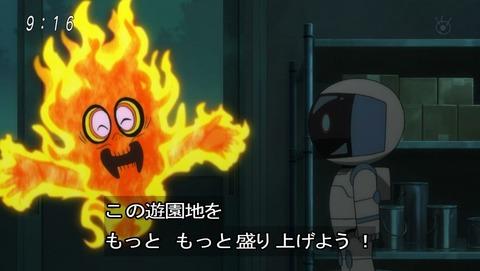 ゲゲゲの鬼太郎 6期 21話 感想 021