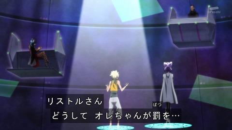 HUGっと プリキュア 5話 感想 2092
