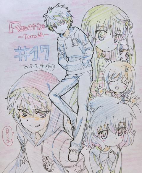 Rewrite 2期 17話 感想 oZ